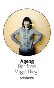 ageng_foto