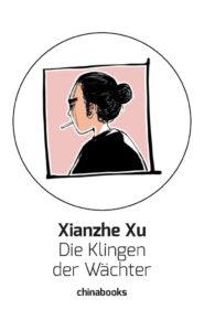 xu_xianzhe_portrait